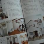家づくりの本 ふくおか・さが No.24