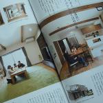 家づくりの本 ふくおか・さが No.27