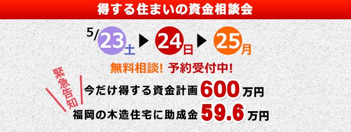 event_20150412-1