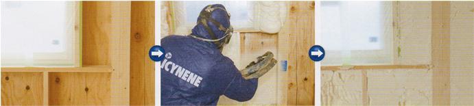 壁の断熱材はリフォームが困難です。ぜひ新築時に施工を